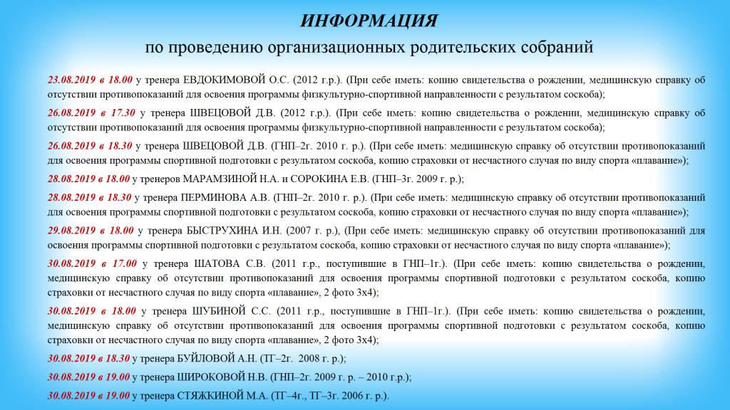 571b58f0bd54815442d36c88 — копия — копия (2) — копия