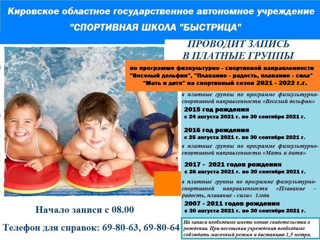 2-z60-7b7504fa-422c-4d39-88d9-965359166add